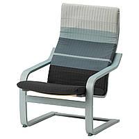 Кресло IKEA POÄNG синий/серый 192.618.70