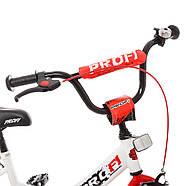 Модный детский велосипед 16 дюймов PROF1 Y1645 Original boy Гарантия качества Быстрая доставка, фото 3