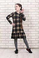 Детское  платье Татьяна Филатова модель 166 бежевое