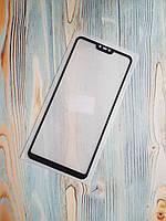 Защитное стекло для Xiaomi Mi 8 Lite (Full Glue)