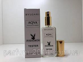 Чоловічий аромат з феромонами Булгарі Аква Пур Хоум Bvlgari Aqua pour homme 65 мл ОАЕ (осіб) тестер пробник парфуми