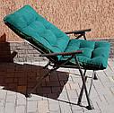 "Стул-кресло ""Комфорт плюс"" мод.043, фото 2"