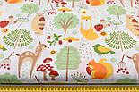 """Лоскут ткани """"Лесная поляна со зверями"""" на белом №2213 размер 30*78 см, фото 2"""