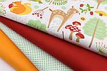 """Лоскут ткани """"Лесная поляна со зверями"""" на белом №2213 размер 30*78 см, фото 5"""
