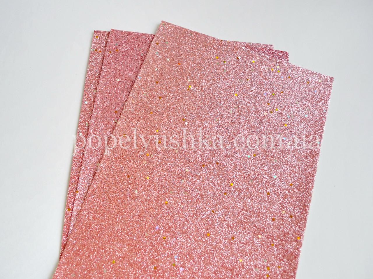 Еко шкіра 1 мм з зірочками 19*30 см рожева