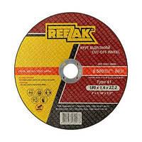 Круг отрезной по металлу 180х1,6х22.2мм T41, REEZAK