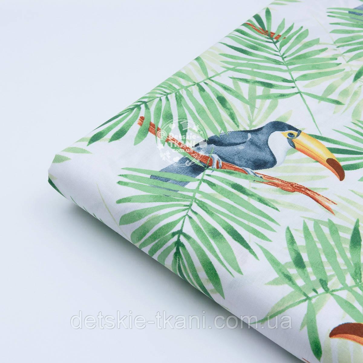 """Лоскут ткани """"Большие туканы на зелёных пальмовых ветках"""" на белом №1815а размер 23*80 см"""