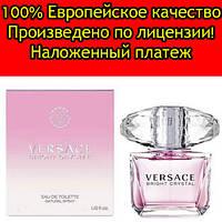 Женская туалетная вода Versace Bright Crystal (Версачи Брайт Кристал) 90 мл