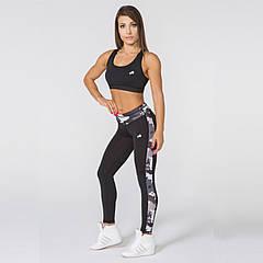 Женский спортивный костюм для фитнеса Radical Valiant S Черно-серый (r0184)