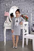 Платье детское  Татьяна Филатова модель 155 Девочка  серый