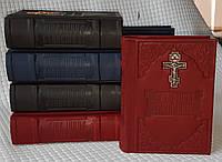 Священное Евангелие в кожаном переплете с металической вставкой