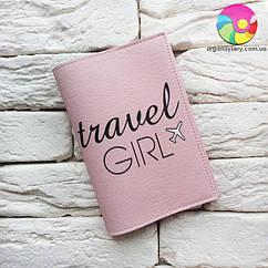 Обложка для паспорта Travel girl 2 (розовый)