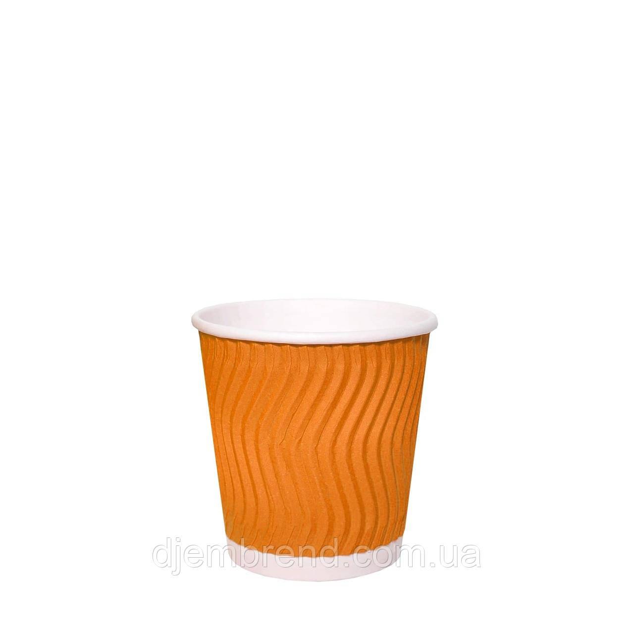 Стакан бумажный гофрированный Оранжевый волна 110мл 30шт/уп (1ящ/48уп/1440шт)