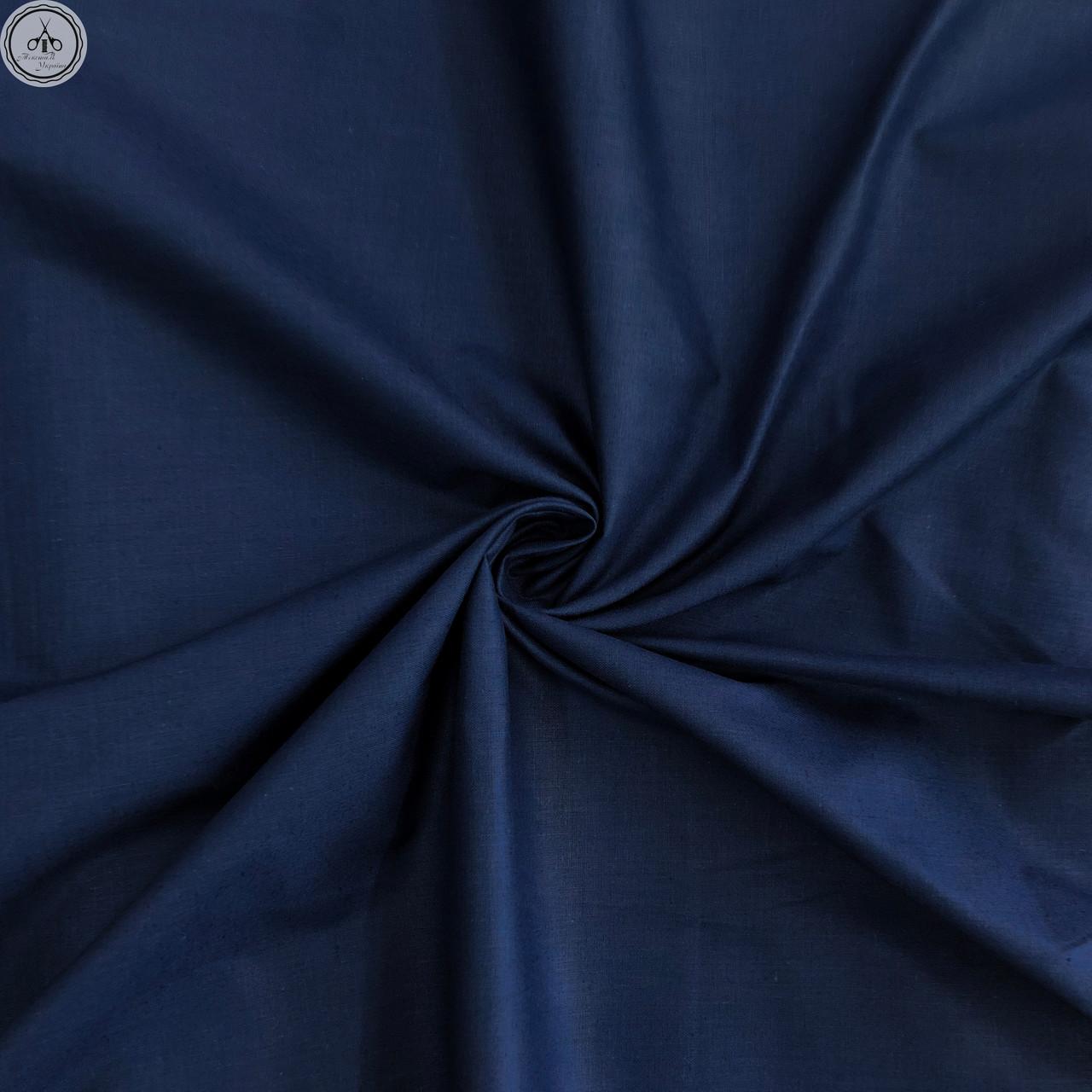 Польская хлопковая ткань темно-синяя 160 см