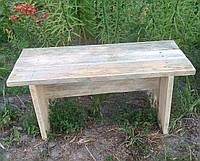 Табурет деревянный дачный широкий. 300х320х700. Без покраски