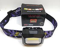 Фонарик налобный BSmart LED, USB зарядка, фото 1