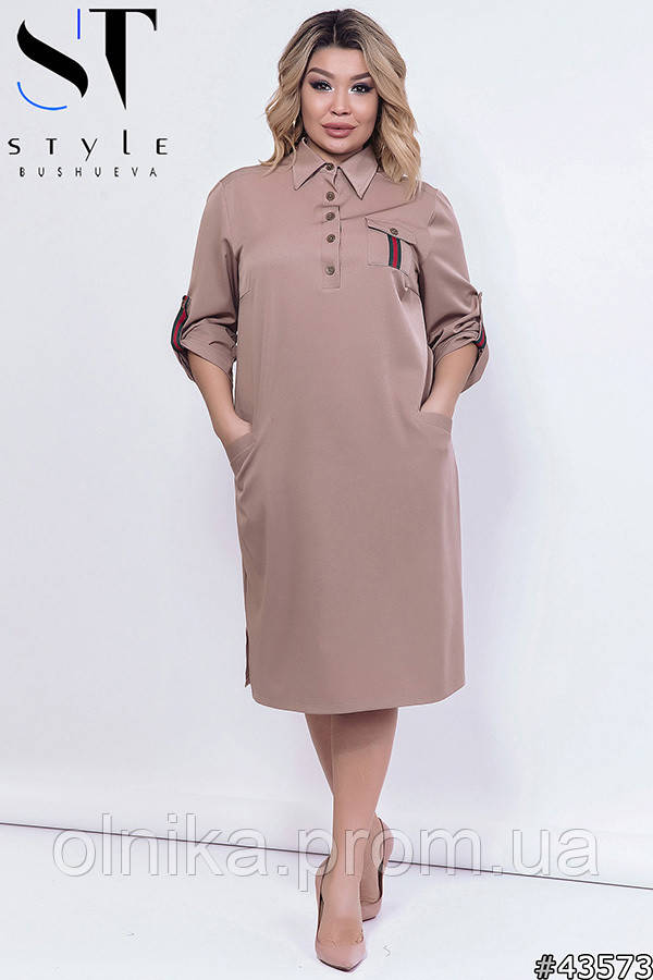 Платье 43573 размер 52