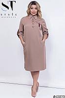 Платье 43573 размер 52, фото 1