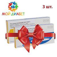 Тест полоски Glucocard Test Strip 2 (3 упаковки) (СРОК 08.2020 г)