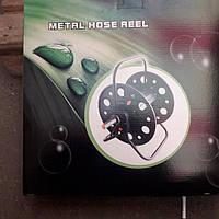 Котушка для поливального шланга металева Metal hose reel