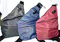 Мужские текстильные барсетки через плечо 22*32 см