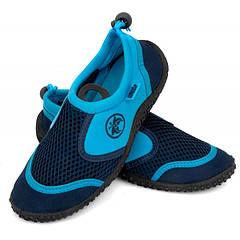 Аквашузы детские Aqua Speed 14C размер 22 Темно-синие (aqs143)