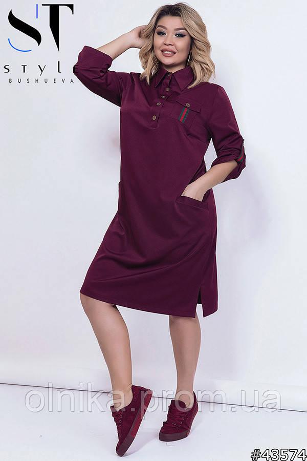 Платье 43574 размер 52,60
