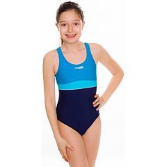 Купальник для девочки цельный Aqua Speed Emily 134 Темно-синий с голубым (aqs041)