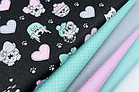 "Лоскут ткани ""Домашние питомцы, лапки, сердечки"" на чёрном №1905, размер 33*80 см, фото 9"