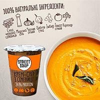 Крем супы в стакане с собой ИЗ ЧЕЧЕВИЦЫ 50 гр. 30шт/ящ
