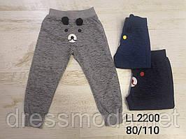 Спортивні штани для хлопчиків Sincere 80-110 p.p.