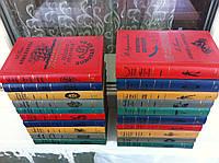 Библиотека приключений . Вторая серия в 20 томах, комплект.