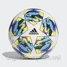 Футбольный мяч Adidas Finale 19 Competition DY2562 - 2019