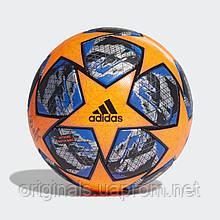 Официальный мяч Finale 19 OMB Winter 561 Adidas DY2561 - 2019