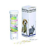 Тест-смужки ветеринарні для аналізу сечі Medi-Test Combi 10 VET