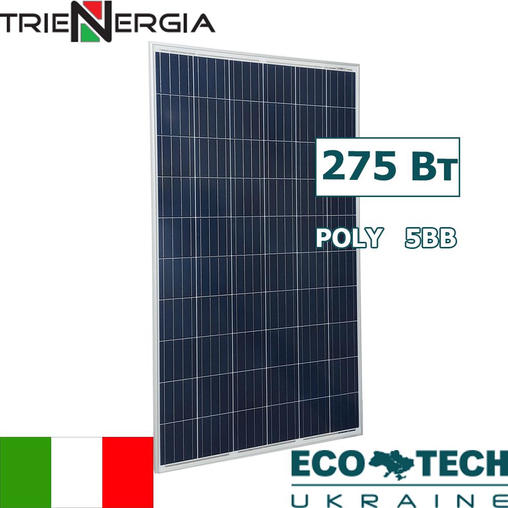 Солнечная батарея Trienergia COE‐275P60L поликристалл