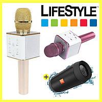 Портативный беспроводной Bluetooth микрофон-караоке Q7 + Подарок!