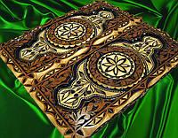 Нарды из дерева в резьбе сувенирные