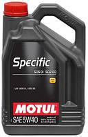 MOTUL SPECIFIC 505 01 502 00 SAE 5W40 (5L) Масло моторное для VW соответствует требованиям Ford WSS M2C 917A.