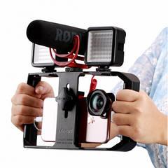 Клетка Ulanzi U-Rig Pro для съемки на смартфон