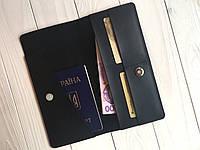 Женское кожаное портмоне-тревелер Goose™ G0018 черный (холдер для документов)