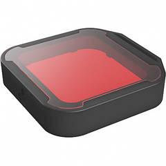 Фильтр PolarPro Red Filter для GoPro HERO7, HERO6 и HERO5 Black Super Suit