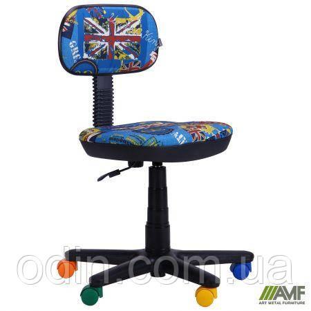 Кресло детское Бамбо Катони Британия 290585