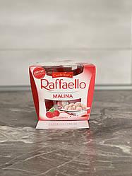 Конфеты Raffaello Malina 150 грм