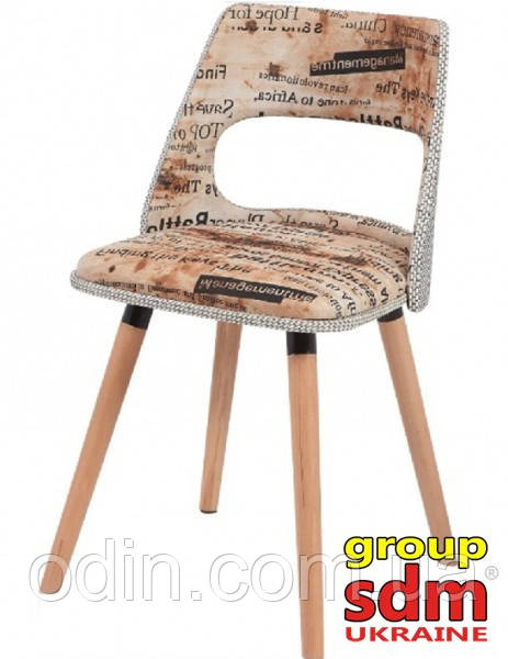 Стул Эрика, дерево, бук, ткань, оттенок коричневый ERICA