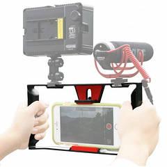 Клетка Ulanzi U-Rig для съемки на смартфон