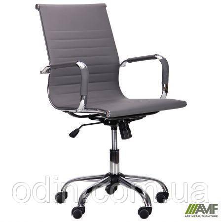 Крісло Slim LB (XH-632B) сірий 521218