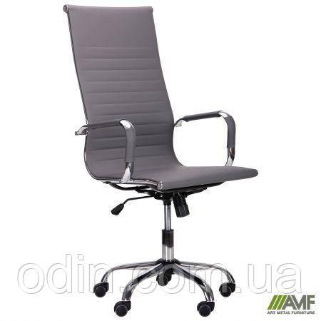 Кресло Slim HB (XH-632) серый 520611