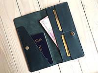 Кожаное портмоне-тревелер для билетов Goose™ G0021 голубой (холдер для документов)