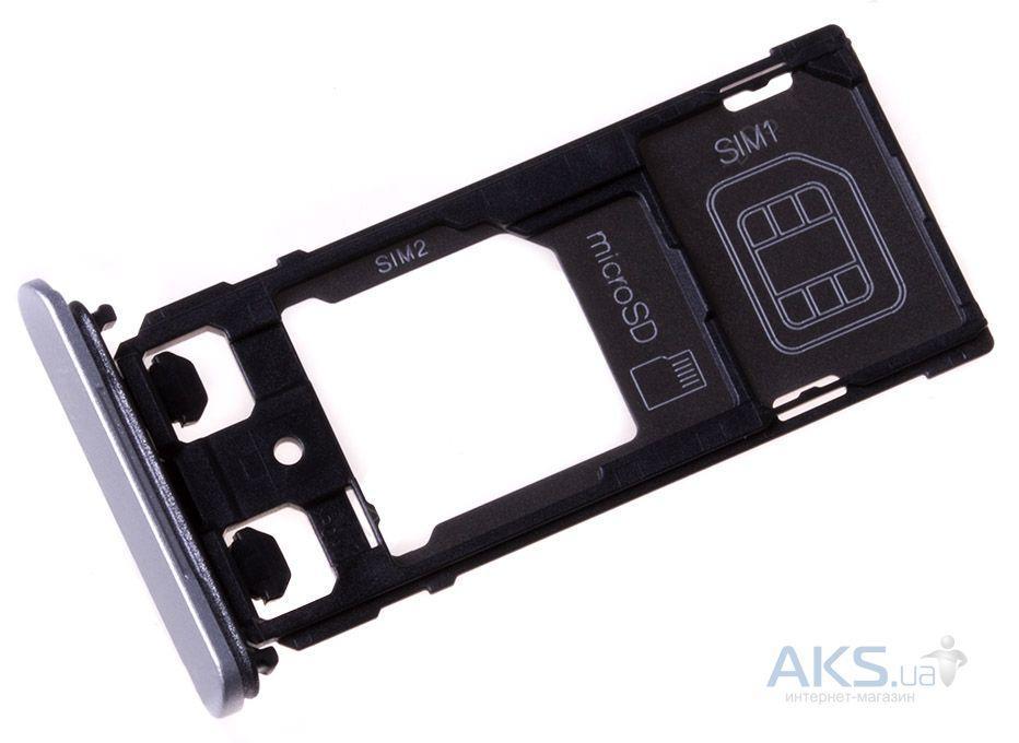 Держатель (лоток) SIM-карты Sony F5121 Xperia X Original Silver White